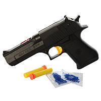 Пистолет, водяные пули, мягкие присоски, 812