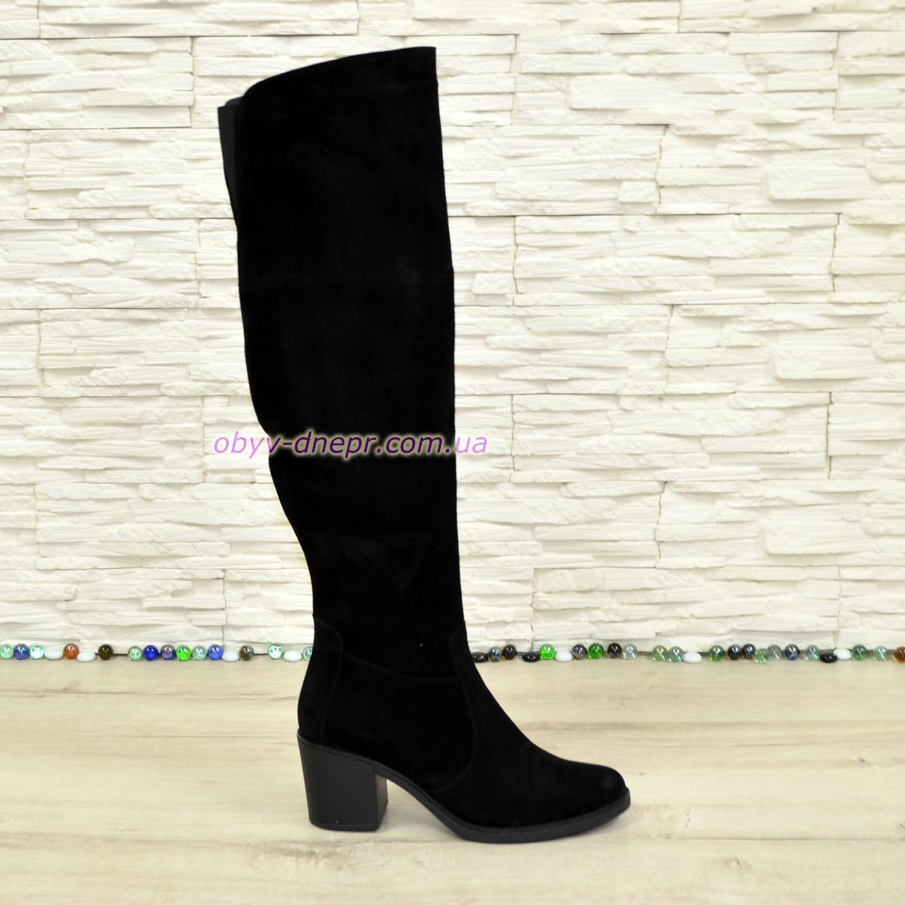 Ботфорты зимние замшевые на устойчивом каблуке, цвет черный.