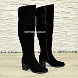 Ботфорты зимние замшевые на устойчивом каблуке, цвет черный., фото 2