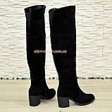 Ботфорты зимние замшевые на устойчивом каблуке, цвет черный., фото 3
