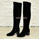 Ботфорты зимние замшевые на устойчивом каблуке, цвет черный., фото 4