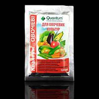 Квантум для овощных культур 120 мл, удобрение с фунгицидным эффектом