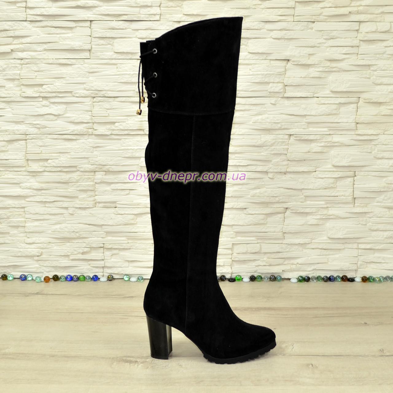 Ботфорты зимние замшевые на устойчивом каблуке, черный цвет.