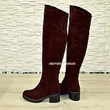 Ботфорты зимние бордовые замшевые на устойчивом каблуке, фото 3