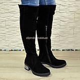 Ботфорты зимние замшевые женские на невысоком каблуке, цвет черный., фото 2