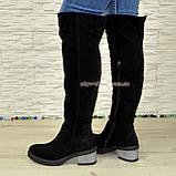 Ботфорты зимние замшевые женские на невысоком каблуке, цвет черный., фото 3