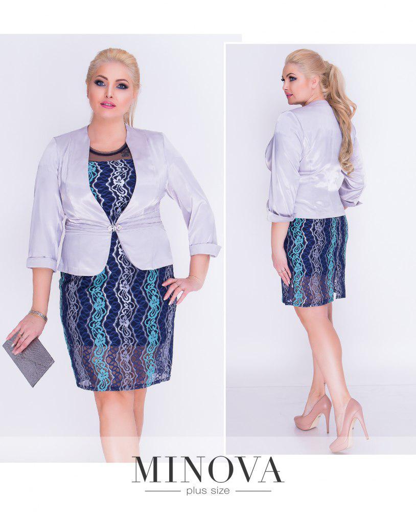 4e7db674167 Модное платье с пиджаком