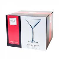 Ladies Night Бокалы для коктейлей 210 мл Eclat L7641