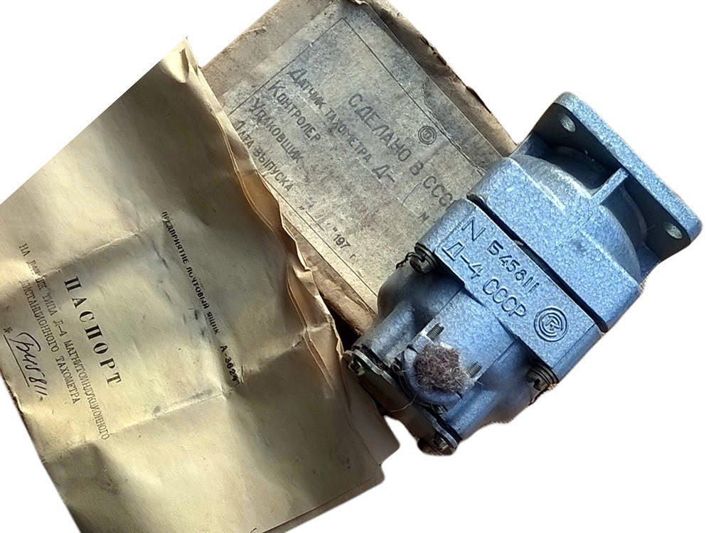 Датчик тахометра Д-4