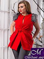 Женский красный жилет большой размер (р. 48-50, 50-52) арт. 13094