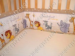 Бортики в детскую кроватку защита бампер Мадагаскар бежевый, фото 2