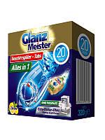 Таблетки для посудомоечных машин Glanz Meister 20 шт