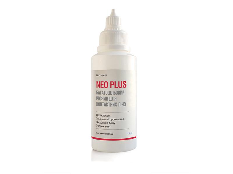Многофункциональный раствор Neo Plus 130 мл.