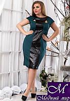Облегающее летнее платье большого размера (р. 50, 52, 54, 56) арт. 13614