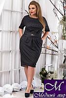 Женское деловое черное платье с короткими рукавами (р. 48, 50, 52, 54) арт. 13594