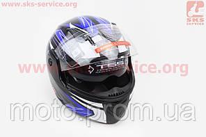 Удобный городской вариант шлема трансформера с рисунком сине-белым  размер  S55- 56 см