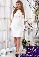 Женское белое летнее платье большого размера (р. 48, 50, 52, 54) арт. 13491