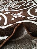 Ковёр Капучино коричневый с вензелями 2.00х3.00 м., фото 5