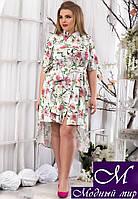 Женское стильное летнее платье больших размеров (р. 48, 50, 52, 54) арт. 13474
