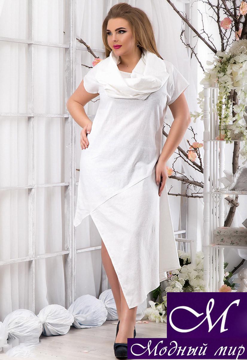 Женское белое летнее платье из льна (р. 48, 50, 52, 54) арт. 13472 ... 445637b3219