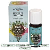 Эфирное масло Чайное дерево- манука- канука 100%  Природный антибиотик широкого спектра действия Е117