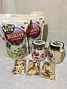 Печенье для собак,ванильные косточки,банка 210 гр.Lolopets, фото 2