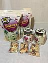 Печенье для собак, мятные косточки размер S, пакет 350 гр. Lolopets, фото 2