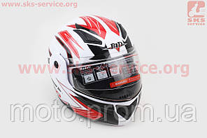 Удобный городской вариант шлема трансформера   размер  S55- 56 см