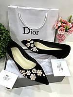 Стильные женские балетки Dior натуральная замша