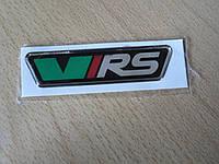 Наклейка s силиконовая надпись V/RS 70х17х1.2мм средняя врс vrs Skoda Шкода черный фон серебристая рамка, фото 1
