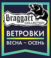 Braggart | Немецкий бренд