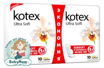 Гигиенические прокладки Kotex Ultra Soft Нормал, 20шт.