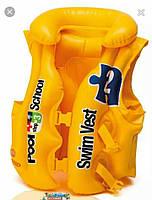 Детский надувной жилет Intex 58660, 50-47см