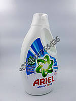 Гель для стирки Ariel Whites + Color LENOR Fresh 2470ml