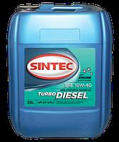 Полусинтетическое моторное масло  SINTEC Turbo Diesel SAE 10w40 API CF-4/CF/SJ (20л)
