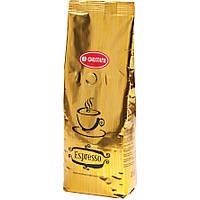 "Gemini ""Espresso"" молотый 250 г"