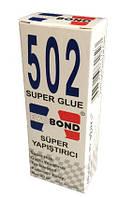 Супер-клей 502
