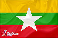 Флажок Мьянмы 13,5*25 см., плотный атлас