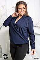 Женская блуза из шифона темно-синего цвета с длинным рукавом и асимметричным низом. Модель 17280 Размеры 50-56