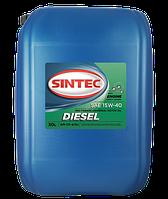 Минеральное моторное масло   SINTEC Diesel CF-4 SAE 15w40 API CF-4/CF/SJ (30л)