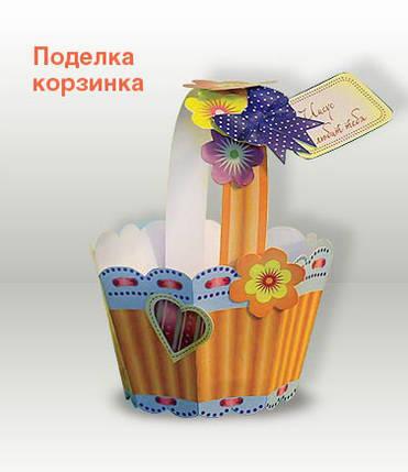 """Поделка-Корзинка для подарка """"Любовью служите друг другу"""", фото 2"""