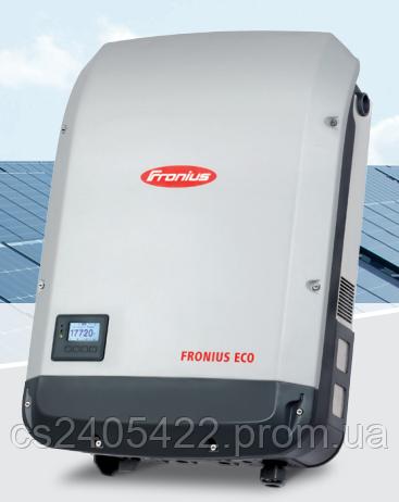 Сетевой инвертор Fronius ECO Light +WLAN+Comcard  (27кВ, 3-фазный, 1 МРРТ)