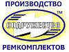 Набор прокладок двигателя ГАЗ-51, ГАЗ-52 (малый) паронит 0.8 мм.