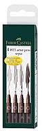 Ручка капиллярная Faber - Castell PITT® ARTIST PEN 167101, набор  4 типа наконечника цвет сепия.