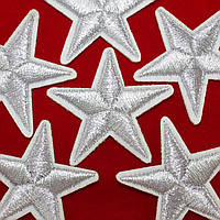 (5шт) Звезда МАЛ.СЕРЕБРО (4х4см), термоаппликация. Цена за 5 шт