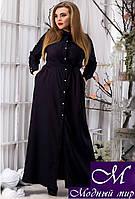 Женское батальное платье в пол (р. 48-50, 50-52, 54-56) арт. 13059