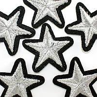 (5шт) Звезда мал.серебро+черный (3,5х3,5см), термоаппликация. Цена за 5 шт