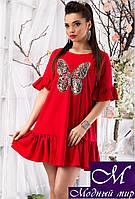 Женское пышное красное платье с паетками (р. 42,44, 46) арт. 12403