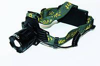 Фонарь Police BL-2188B T6 1 аккумулятор