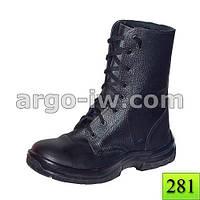 Ботинки  на меху,ботинки рабочие утепленные,ботинки рабочие оптом